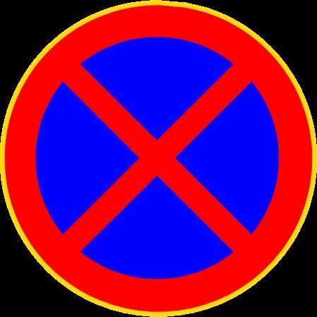Liikennemerkki Pysäköinti