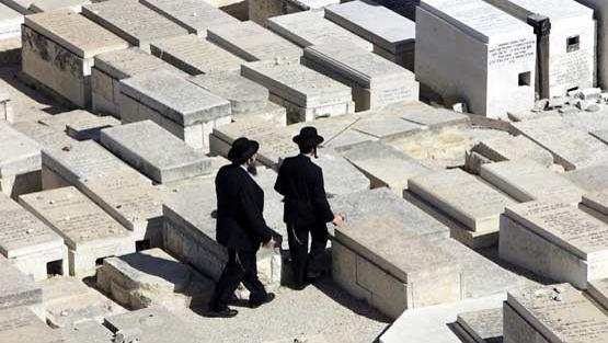 Juutalainen hautausmaa Jerusalemissa.