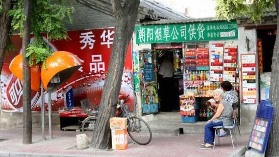 Kiinalainen kioski.