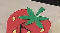 Mansikka-seinäkello
