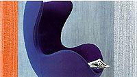 sininen nojatuoli