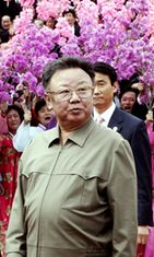 Kim Jong-Il. Kuva: Pool/Getty/AOP