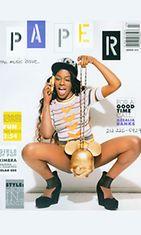 Azealia Banks Paper-lehden kannessa.