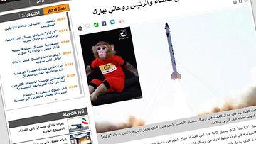 Kuvakaappaus iranilaisen Al-Alam -uutiskanavan sivustolta, missä kerrottiin avaruushankkeen onnistumisesta.