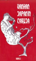 Vanhan Japanin taruja -teos