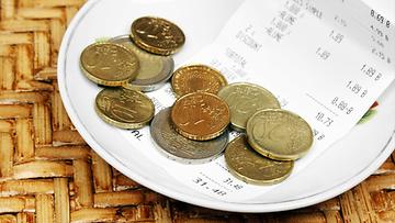 Ihmiskauppa euro ravintola