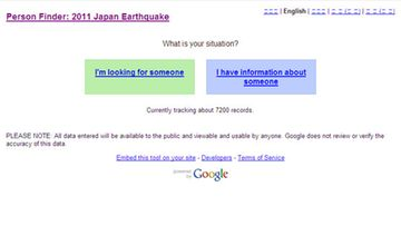 Google Person Finder 2011