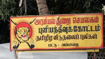 The sign, logo of the LTTE east region office in Batticaloa, Eastern Sri Lanka on Saturday, 8th Jan. LTTE (Liberation Tamil Tigers Eelam) is the political wing of the Tamil Tigers freedom/terrorists group.
