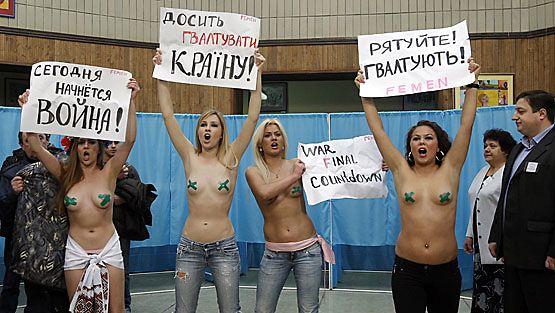 ukrainalaiset naiset Pudasjarvi