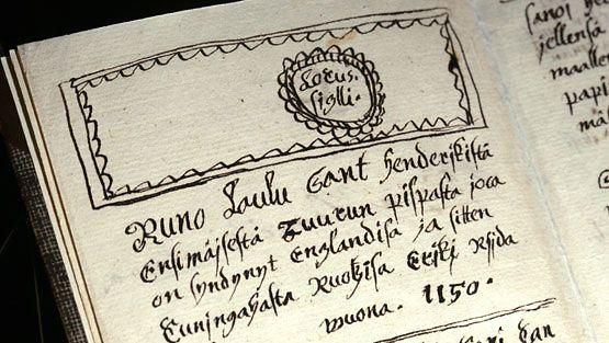 Kuvassa vanhin tunnettu Pyhän Henrikin kuolemaa kuvaava suomenkielinen käsikirjoitus, piispa Henrikin surmavirsi 1600-luvulta.