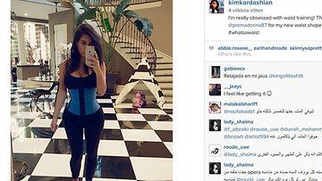 Kim_instagram