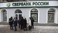Pankkien toiminta loppui Itä-Ukrainassa