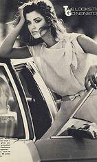 Janice-Dickonson-1980