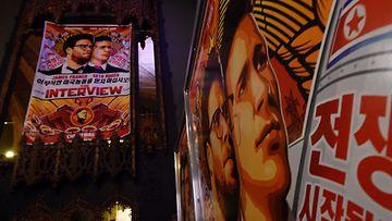 Kim Jong-Un Pohjois-Korea elokuva