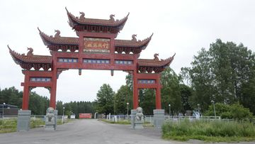 Kouvolan China Center