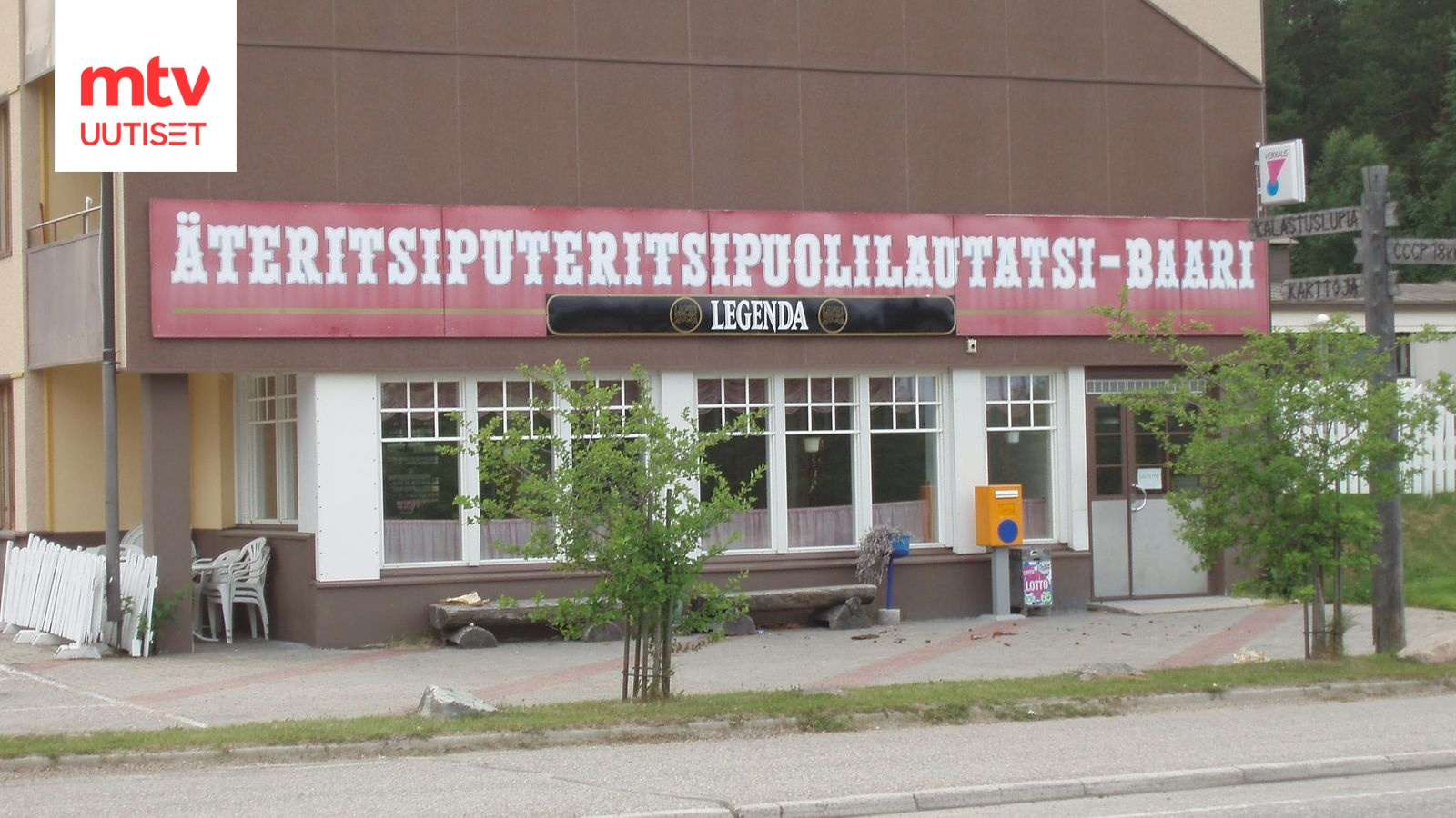 Suomen Pisin Paikannimi