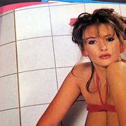 Kuvamateriaalia 1980-luvulta.