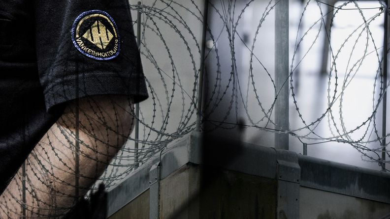 Vantaan vankila kuvitus
