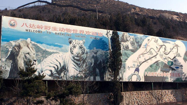 Badaling eläinpuisto Kiina AOP