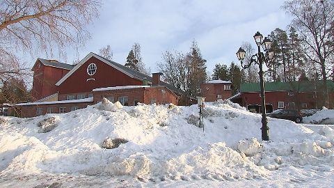 luomutila, Knehtilän tila