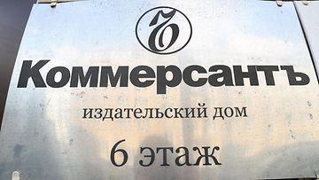 Kommersant-lehden toimitus Jekaterinburgissa
