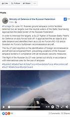 Venäjä tunnistuslento FB