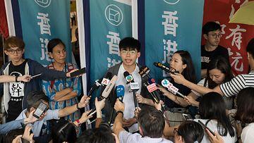 AOP Joshua Wong hongkong