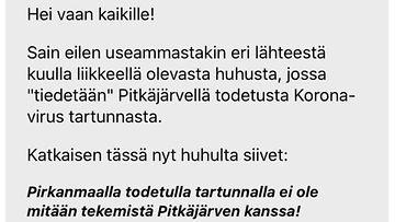 Wilma, Pitkäjärven koulu 2