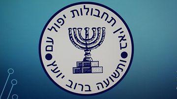 AOP Mossad Israel 16.2.81088047