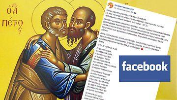 Ilmajoen seurakunnan vieraslajilaulu aiheutti vilkasta keskustelua sosiaalisessa mediassa. Kuvakaappaus on seurakunnan Facebook-sivuilta.