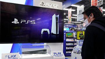 aop playstation 5