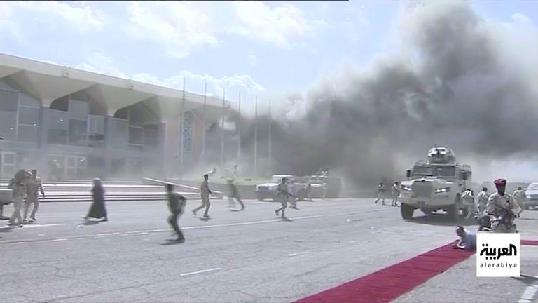 Jemen räjähdys