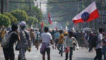 Myanmar AOP