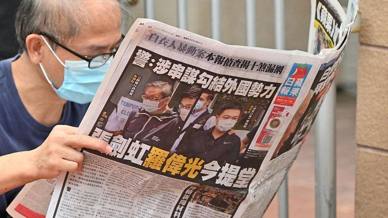 Hongkong apple daily LK