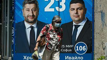 Bulgarian parlamenttivaalit 2021, LK