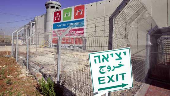 Turvamuuri Jerusalemin ja Länsirannan välillä.